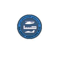 صنايع هواپيماسازي ايران (هسا)