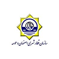 سازمان قطار شهري اصفهان و حومه