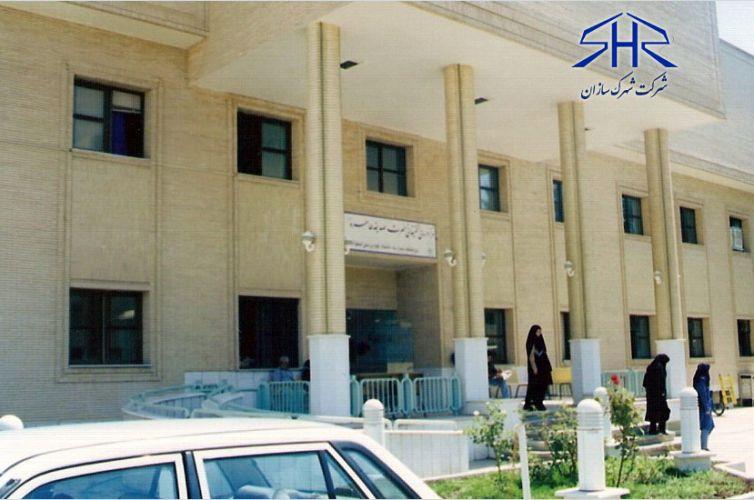 ساختمان بيمارستان حضرت صديقه طاهره(س) در استان اصفهان
