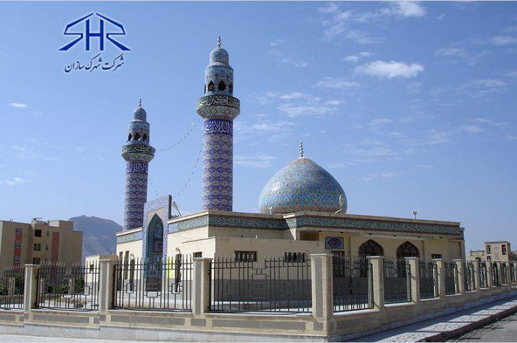 ساختمان مسجد شهيد مفتح شهر جدید پولادشهر