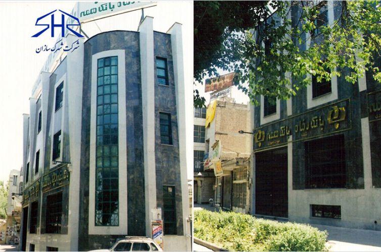 ساختمان بانك رفاه ميدان جمهوری استان اصفهان