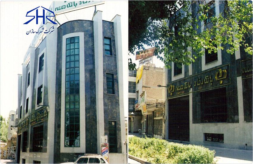 احداث ساختمان بانك رفاه ميدان جمهوری
